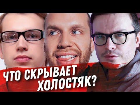 АНТОН КРИВОРОТОВ. ВСЕ
