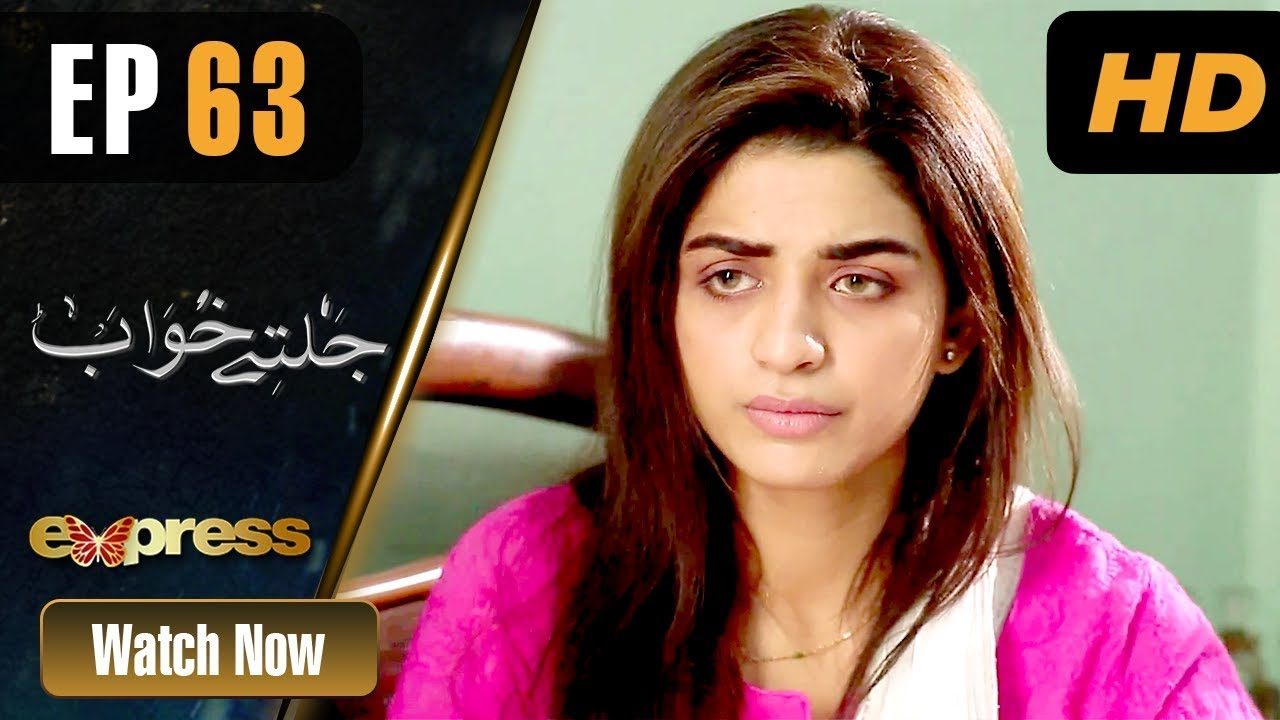 Jaltay Khwab - Episode 63 Express TV Jan 30