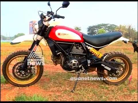 Ducati Scrambler Desert Sled Price In India Review Mileage