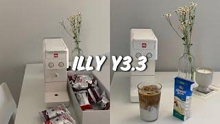 [illy] 일리 커피 머신 y3.3 사용법 | 세척법…