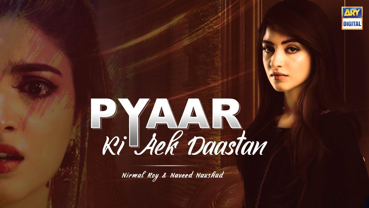 Pyaar Ki Aek Daastan | Nirmal Roy | Kinza Hashmi | OST Gul O gulzar | ARY Digital