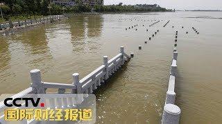 《国际财经报道》 20190714| CCTV财经
