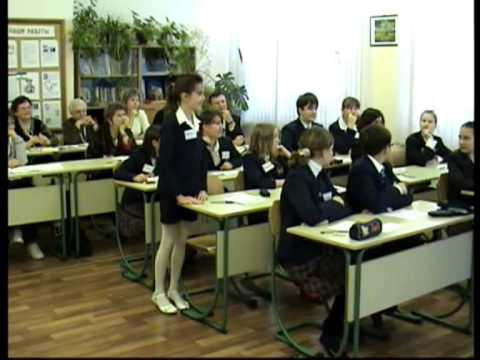 Урок французского языка, 7 класс, Панютина_Н.И., 2009