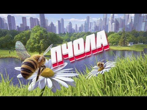 ��КАК БЫТЬ ПЧОЛОЙ Bee Simulator ��