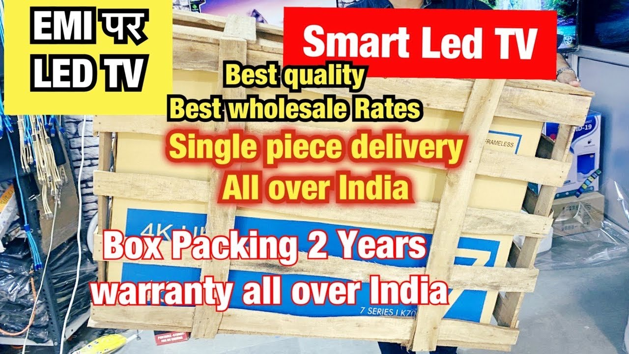 EMI पर मिलगा Smart LED TV 😍। Wholesale Rate LED TV। All India Delivery Available