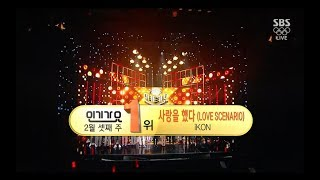 Ikon - '사랑을 했다  Love Scenario ' 0218 Sbs Inkigayo : No.1 Of The Week