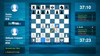 Chess Game Analysis: Зайцев Кирилл - Goldv : 1-0 (By ChessFriends.com)