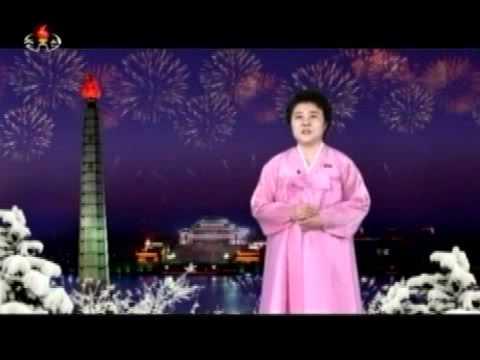 New Year Celebration in DPRK (North Korea)