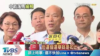 倒戈挺同婚後 國民黨初選陳宜民中箭落馬