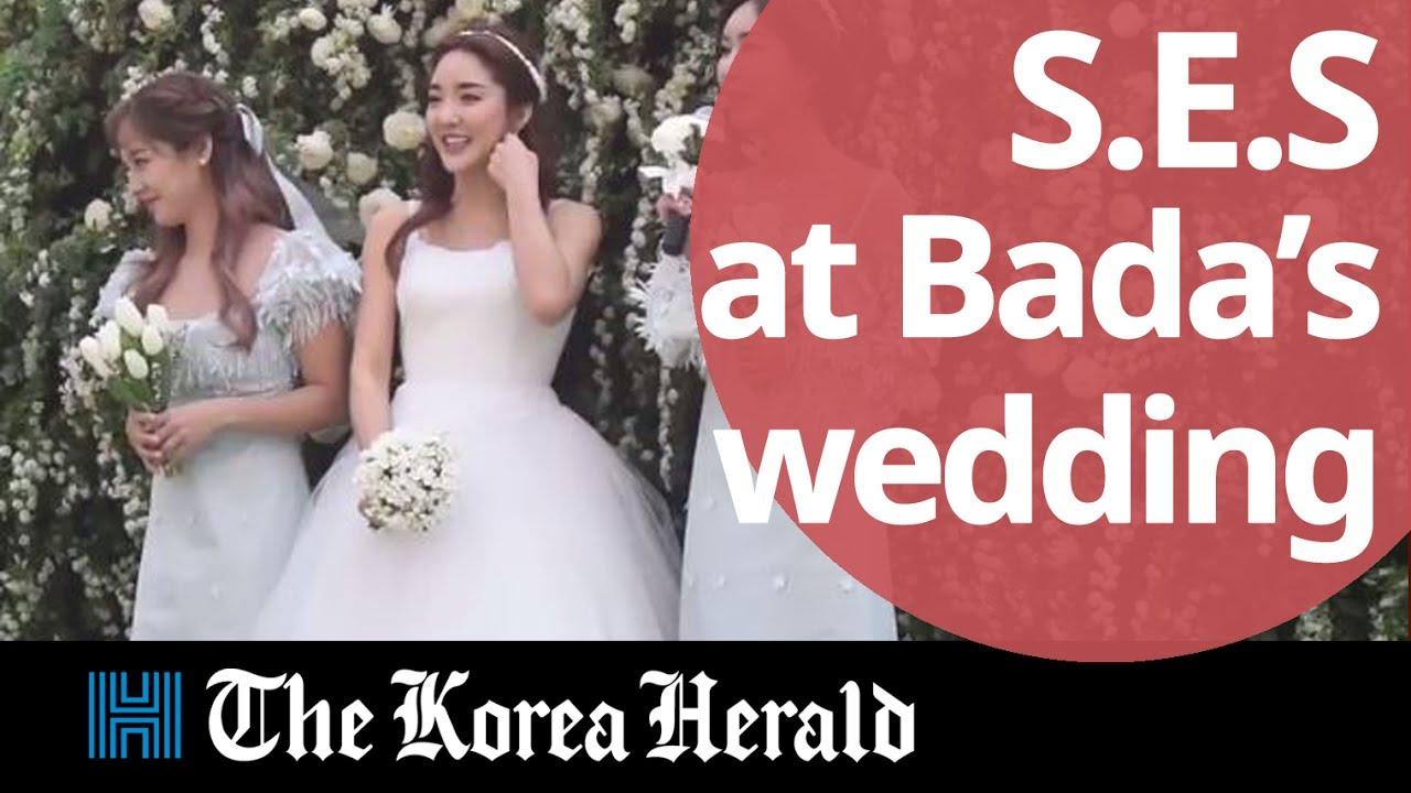 S E S Bada Holds Press Conference For Her Wedding Youtube