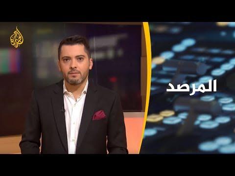 المرصد - سجناء ولكن صحفيون  - نشر قبل 8 ساعة