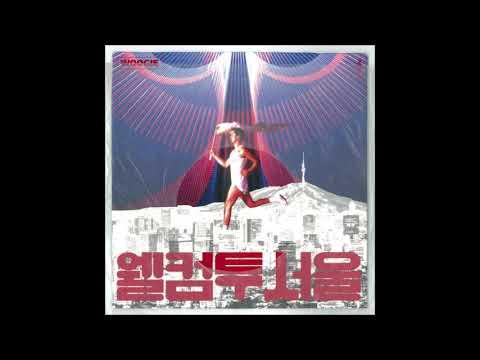 우기 (WOOGIE) - 웰컴 투 서울 (Feat. Ugly Duck, pH-1, 박재범)