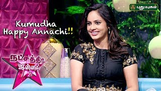 nandita Swetha interview
