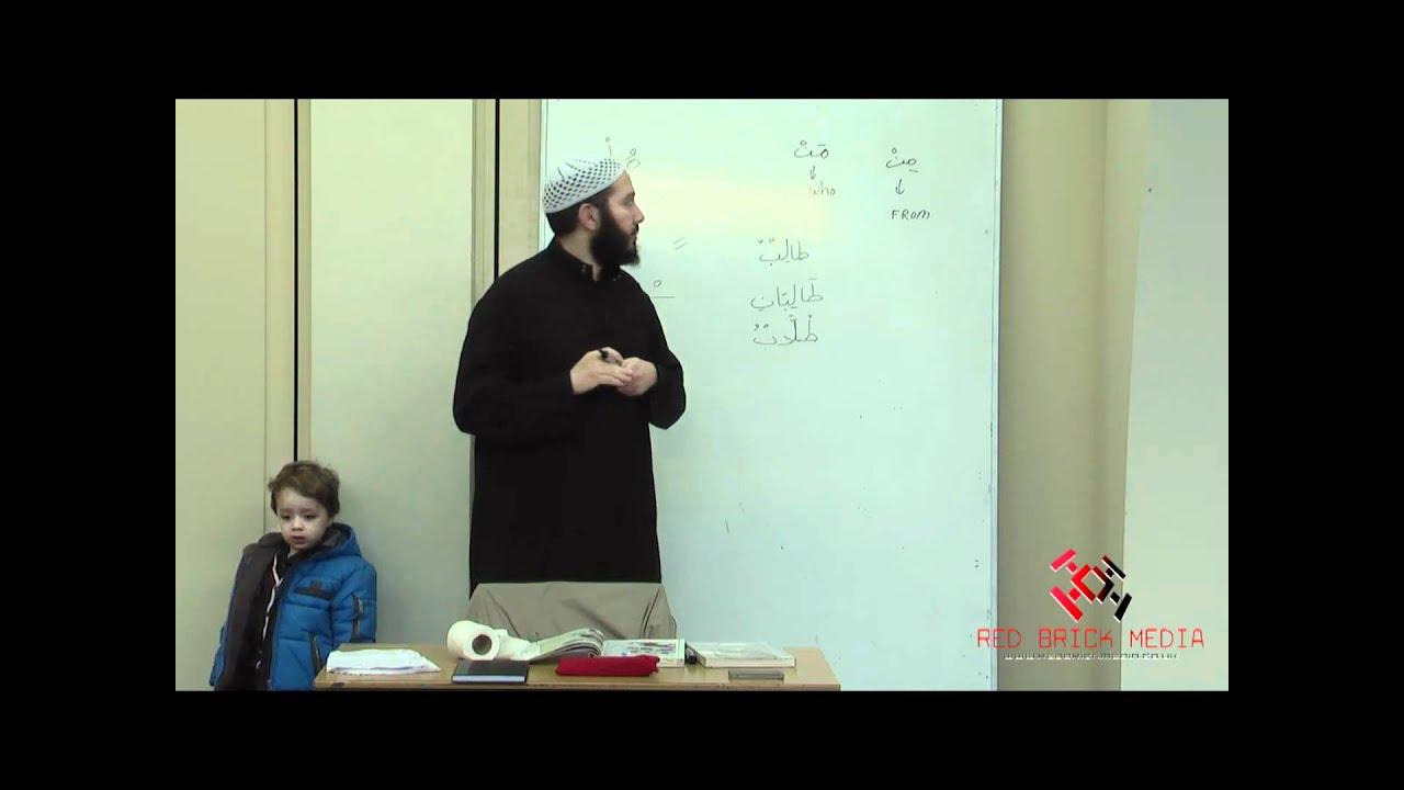 Yadayk al arabiyatu pdf bayna book 2