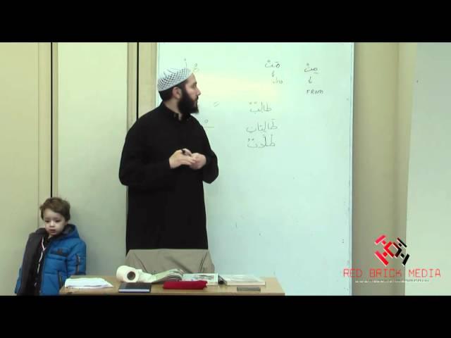 Al-Arabiyyah Bayna Yadayk Bk 1 by Ustadh Abdul-Karim Lesson 1