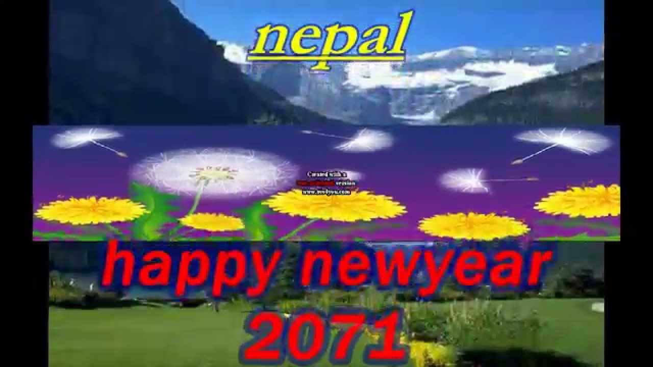 happy new year 2071 nepal youtube