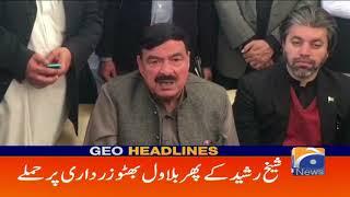 Geo Headlines - 04 PM - 24 March 2019