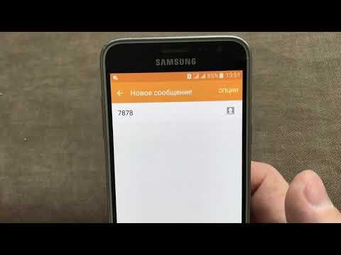 Как перевести деньги с телефона на карту сбербанк