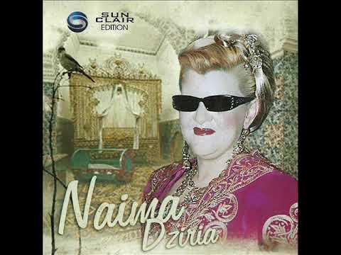 NADIA DZIRIA RAHLA MP3 TÉLÉCHARGER