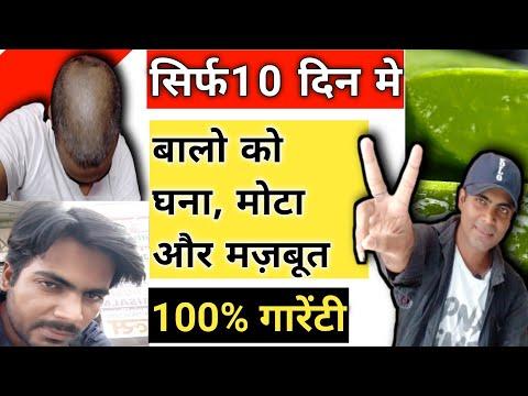 aloevera-hair-conditioner-in-hindi-|-homemade-|-एलोवेरा-हेयर-कंडिसनर-|-बाल-होंगे-मुलायम-और-मज़बूत-|