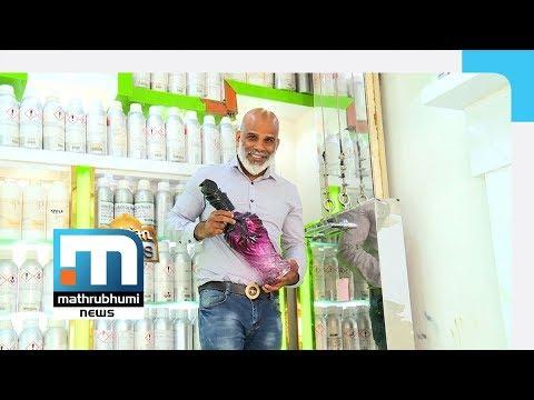 സുഗന്ധം  കുപ്പികളില്  നിറച്ചു നല്കുന്ന ഒരു മലയാളി| Arabian Stories Episode 175 |Mathrubhumi