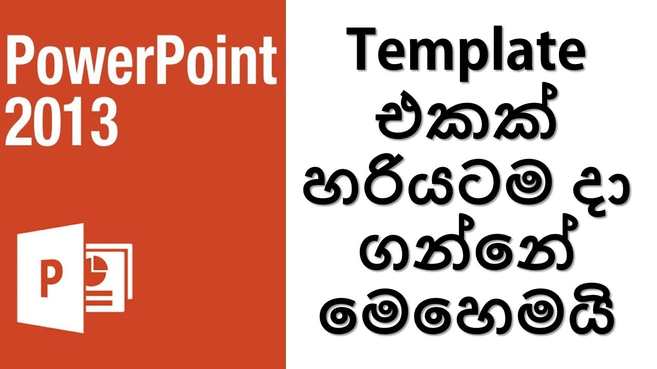 Powerpoint 2013 complete guide in sinhala 5 templates and powerpoint 2013 complete guide in sinhala 5 templates and themes toneelgroepblik Images
