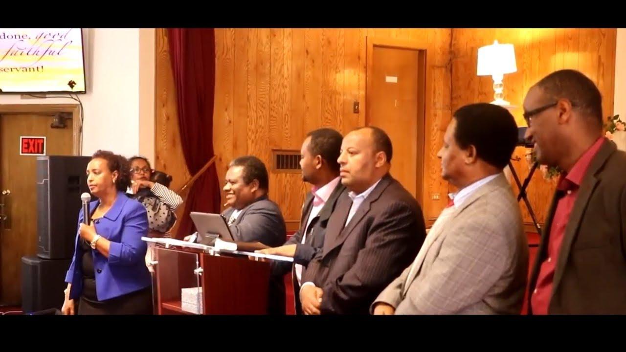 Download Pastor Befekadu Atmew ተከታታይ ትምህርት (ጸሎት) part 4