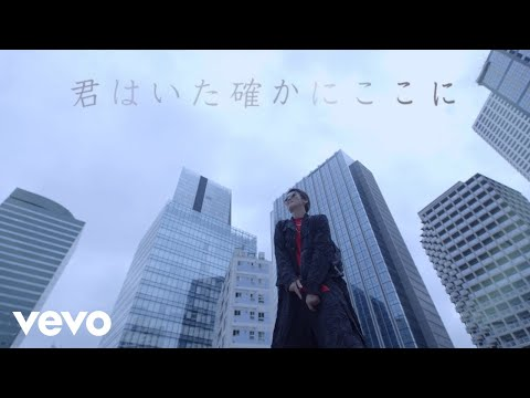 Hilcrhyme - 「事実愛 feat. 仲宗根泉(HY)」Music Video