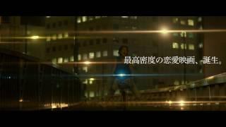監督・脚本:石井裕也(『舟を編む』) 原作:最果タヒ(リトルモア刊「...