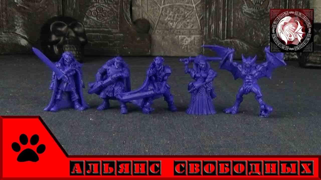 Солдатики. Альянс Свободных: Вампирский Ковен