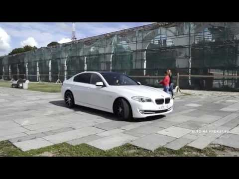 """BMW 5 в пленке """"белый жемчуг"""" - аренда авто на свадьбу в Великом Новгороде @auto-na-prokat.ru"""