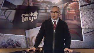 Բարի Լույս  Արամ Ավետիսյան