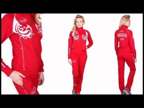 Спортивные костюмы женские интернет магазин недорого