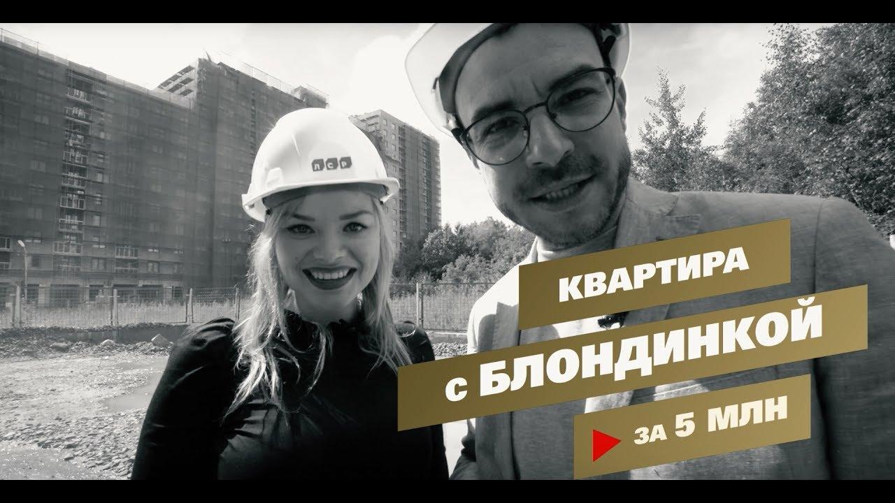 Первый день в общаге МГУ // Взрослая жизнь VLOG - YouTube