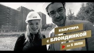 видео Новостройки в Солнцево от 4.2 млн руб за квартиру от застройщика