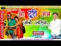 आगर आनंद।आ टूरी अब जाबो उढरीया।Aagar Aanand।Aa Turi Ab Jabo Udhariya।New CG Song| 2020