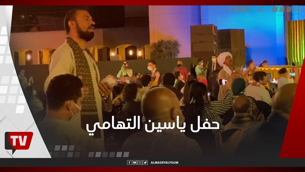 زدني بفرط الحب فيك تحيرًا.. دراويش ياسين التهامي يشعلون حفل الأوبرا  - 00:57-2021 / 5 / 2