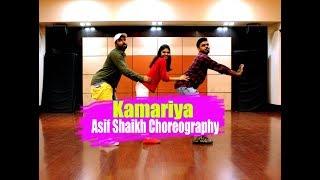 Kamariya   STREE   Nora Fatehi   Rajkummar Rao   Asif Shaikh Choreography