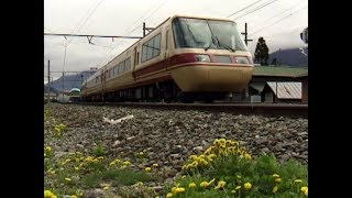 大糸線1998年ゴールデンウィーク臨時列車等 想い出の鐵道シーン515