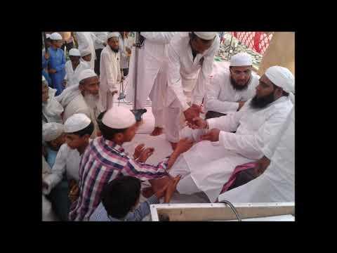 Mufti Aqeel Ur Rehman  Qasmi  BAYAN