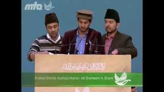 Saturday Opening 2nd Session -Jalsa Salana 2012 Germany- Tilawat Quran Nazm Islam Muslim Ahmadiyyat