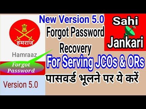 Hamraj apps download