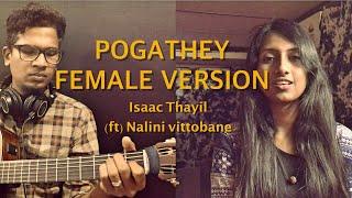 Pogathey | Female Version | Ft Nalini Vittobane | Isaac Thayil | Yuvan Shankar Raja | Guitar Cover