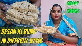 BESAN KI BURFI || BESAN KI BARFI || Besan Ki Burfi Punjabi Style || Sweets || Diwali sweets
