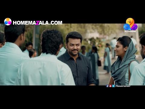 Angels Malayalam Full Movie   Flowers Movies