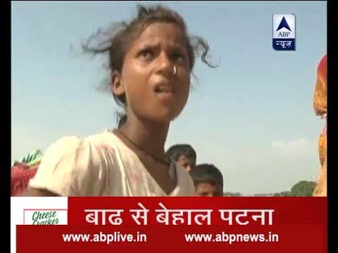 Bihar flood: Children starving since two days in Digha, watch ground report