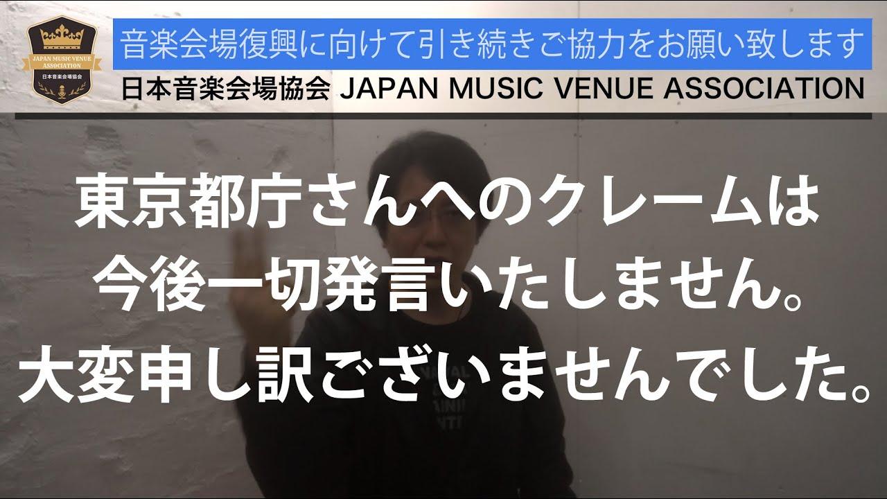 9/10 新着動画