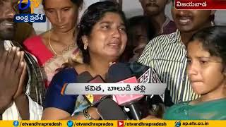 Family donates organs of brain dead boy  at Vijayawada