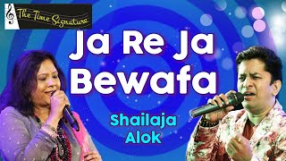 Ja re ja bewafa by Alok Katdare & Shailaja Subramanian @ Pancham show on 13th April 2016