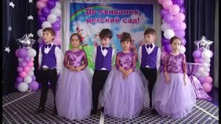 """Детский сад """"Сказка""""  группа """"Бабочки """" 02"""